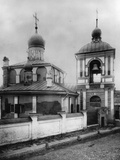 Church of the Conception of St Anna, Moscow, Russia, 1881 Photographic Print by  Scherer Nabholz & Co