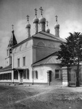 Church of the Nativity of Christ, Kudrinka, Moscow, Russia, 1881 Photographic Print by  Scherer Nabholz & Co