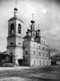 Church of St Parasceva, Okhotny Ryad (Hunting Ro), Moscow, 1881 Photographic Print by  Scherer Nabholz & Co