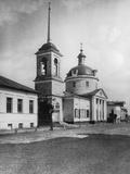 Church of Saints Boris and Gleb, Povarskaya, Moscow, Russia, 1881 Photographic Print by  Scherer Nabholz & Co