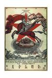 Long Live the Red Army! Gicléetryck av Vladimir Ivanovich Fidman