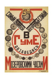 The Advertisement of Gum. the Mozer Clocks Impressão giclée por Alexander Mikhailovich Rodchenko