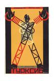 "Movie Poster ""Turkestan–Siberian Railway (Turksib)"" ジクレープリント : Semyon Abramovich Semyonov-Menes"