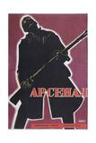 Movie Poster Arsenal ジクレープリント : Georgi Avgustovich Stenberg