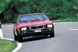 Lancia Beta Montecarlo Photographic Print by Uli Jooss