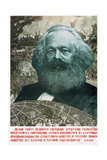 """""""The Aim of the Union Is an Overthrow of The..."""" (Karl Marx) Giclee Print by Gustav Klutsis"""