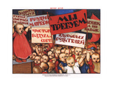 The Children's Demonstration Giclee Print by Alexey Ivanovich Komarov