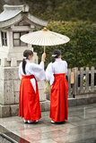 Japanese Girls in Red Hakama with Umbrella in Rain Kamakura Japan Photographic Print by Sheila Haddad