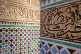 Colorful Mosaic Tile Work on the Columns in the Medersa Attarine Photographic Print by Erika Skogg