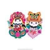 Chinese Paper Cut, Loving Boy & Girl Láminas