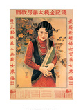 Shanghai Lady Vintage Chinese Advertising Poster Póster