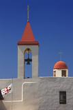 Flag of the Knights Templar at St. John's Church in Akko Photographic Print by Jon Hicks