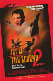 The Legend 2 Photo