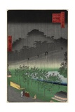 Evening View, Paulownia Plantation at Akasaka in Downpour, April 1859 Giclee Print by Hiroshige II