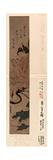 Yatsushi [Shi or Hi]Chobo Giclee Print by Isoda Koryusai