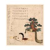 Sanpoukazari to Otafuku No Men Giclee Print by Keisai Eisen