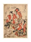 Gogatsu No Bu Impressão giclée por Katsushika Hokusai