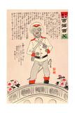 Shakkyo No Shinikyogen Giclee Print by Kobayashi Kiyochika
