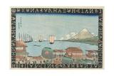 The View of Takanawa in Edo, 1830-1836 Giclee Print by Keisai Eisen