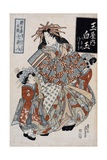 The Courtesan Shiratama from the Tamaya House, C.1825 Giclee Print by Keisai Eisen