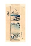 Shibaura Impressão giclée por Katsushika Hokusai