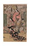 Taiko Gosai Rakuto Yukan No Zu Giclée-Druck von Kitagawa Utamaro