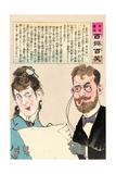 Gu No Ne Mo Denpo Giclee Print by Kobayashi Kiyochika