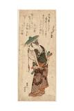 Kudanme Impressão giclée por Katsushika Hokusai