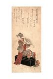 Yatsushi Gyoja Busho Amakawaya Gihei Impressão giclée por Katsushika Hokusai