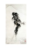 Rising Dragon and Mt Fuji Giclee Print by Suzuki Kiitsu