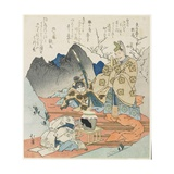 Emperor Looking at a Sake Jar Offered by an Old Man Giclee Print by Toyota Hokkei