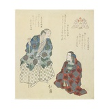 Mountain Witch, C. 1832 Giclee Print by Toyota Hokkei