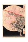 Tamausagi Songoku Giclee-trykk av Tsukioka Yoshitoshi