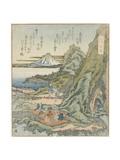 Ryudo, 1833 Giclee Print by Toyota Hokkei