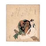 Deku to Kinchaku Giclee Print by Toyota Hokkei
