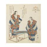 Kureha Village, C. 1832 Giclee Print by Toyota Hokkei