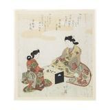 Sugoroku (Japanese Backgammon), 1820-1822 Giclee Print by Toyota Hokkei