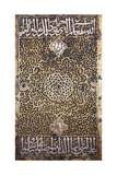 A Panel from the Side of a Kursi (Qur'An Stand) Giclee Print