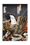 Les samouraïs Reproduction procédé giclée