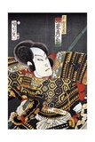 Samurai Giclee Print