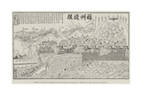 Chinese Pictorial Version of the Conflict at Foo-Chow, Repulse of the French Gun-Boats Gicléedruk