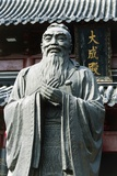 Statue of Confucius, Fuzimiao Temple, Nanjing, Jiangsu, China, 11th Century, Detail Giclee Print