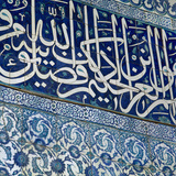 Turkey. Istanbul. New Mosque. 17th Century. Ottoman Style. Decorated Tiles Fotografisk tryk