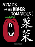 Attack of the Killer Tomatoes Japanese アートポスター