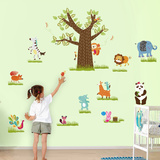 Extra Large Animals Tree Autocollant mural