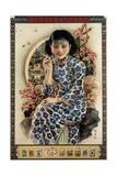 Nanyang Brothers Tobacco Company Poster