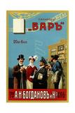 Bar Cigarettes by Bogdanov Plakater