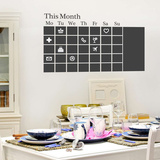 Chalkboard Calendar Muursticker