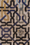 Detail, Alhambra, Granada, Province of Granada, Andalusia, Spain Photographic Print by Michael Snell