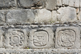 Stone Carved Hieroglyphs, Structure of Five Floors (Pisos), Edzna Photographic Print by Richard Maschmeyer
